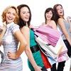 ЧУДОМАГ - женская одежда по приятным ценам