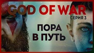 GOD OF WAR #3 ● ЭТО УЖЕ DARK SOULS КАКОЙ-ТО! ВАНШОТЫ?! КРУТО!