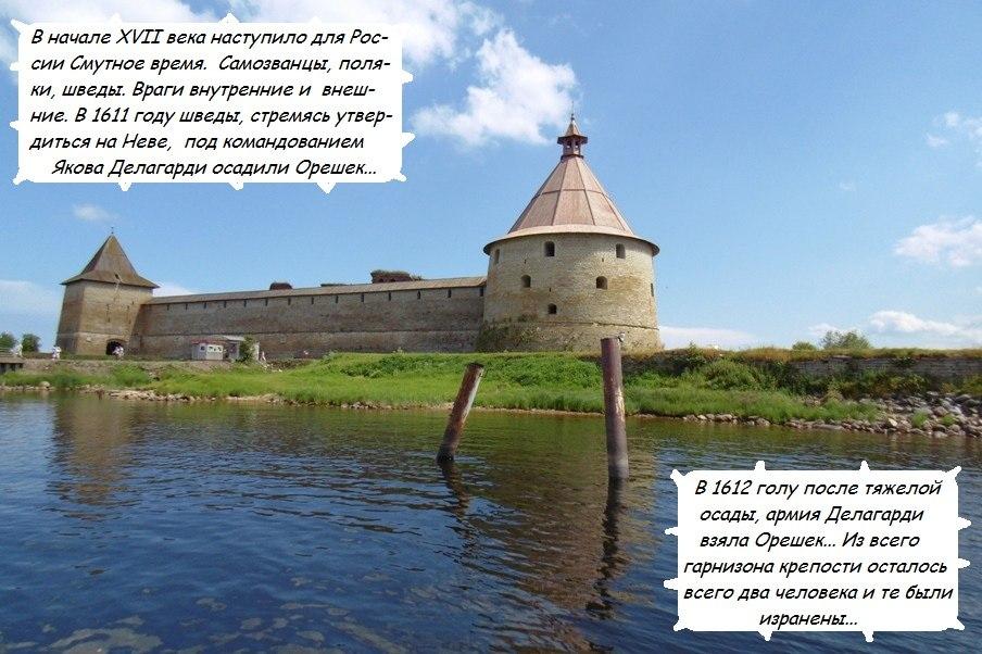 Рассказы о царе Петре и Северной войне. PwA86jfWhU4