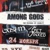 24 ноября 2017. AMONG GODS - презентация АЛЬБОМА