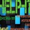 help-it.org.ua