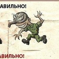 Вовка Романов