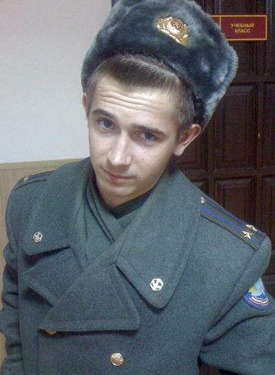 Лёха Картинов, 2 марта 1995, Челябинск, id169224333