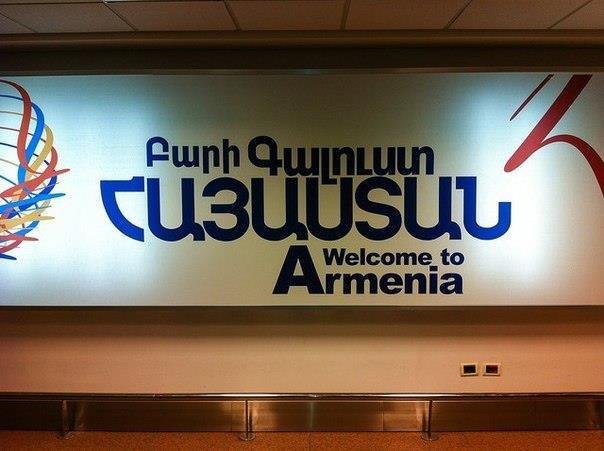 новости армении на сегодня
