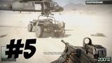 СВОБОДА Battlefield Bad Company 2 #5