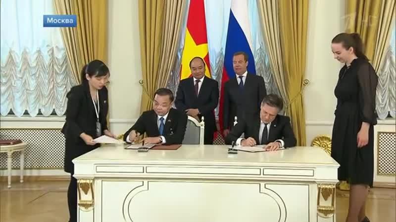 Путин и Медведев встретились с премьером Вьетнама