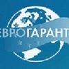 """Страховой брокер """"Еврогарант"""" (ОСАГО/КАСКО)"""