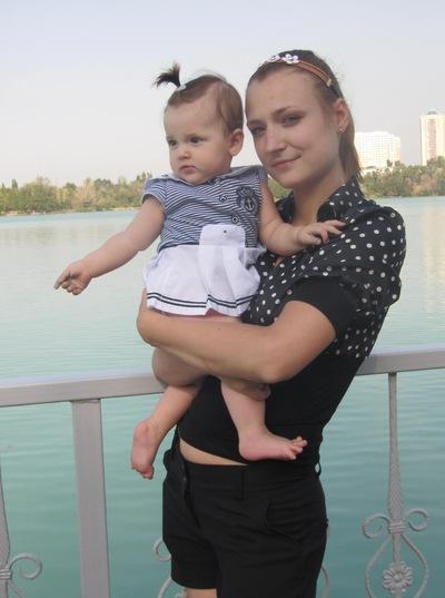 Маргарита Гончарова, 2 апреля 1991, Хабаровск, id204269558