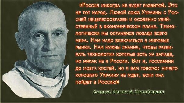 Руководство России с упорством камикадзе продолжает попирать международное право, - Чубаров - Цензор.НЕТ 692