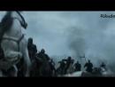 Игра Престолов битва бастардов клип