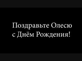 Сергей Кирилов в Instagram_ «Лесич, @olesyafattakhova.official от всей души поздравляю тебя с сухим