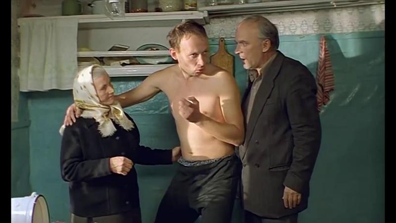 Бабуся (2003) Самый сильный фильм