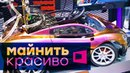 БОЛЬШЕ майнеров богу майнеров Стенд Biostar на Computex 2018