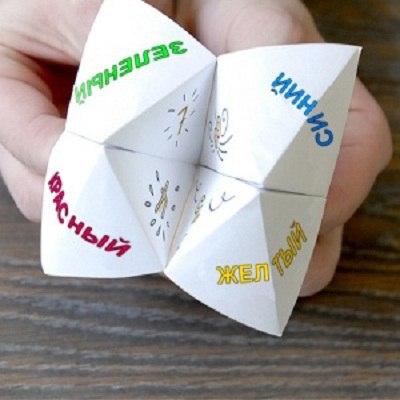 Гадалка игрушка из бумаги видео как сделать