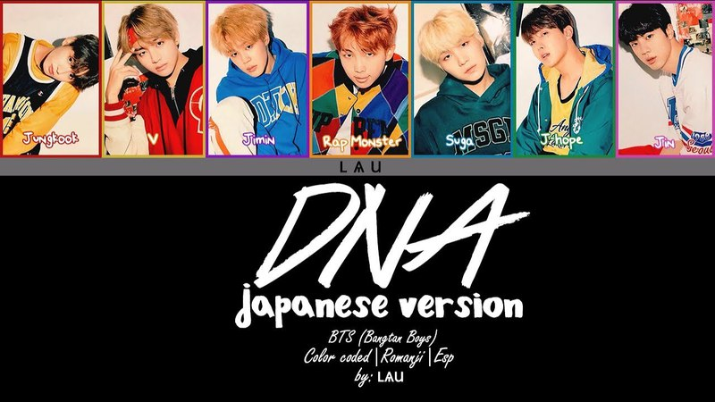 BTS (防弾少年団) - DNA [Japanese ver.] [COLOR CODED] [ROMANJI | ESP]