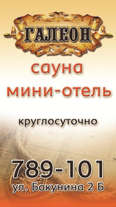 Πетр Αгафонов, 8 ноября 1998, Пенза, id191343820