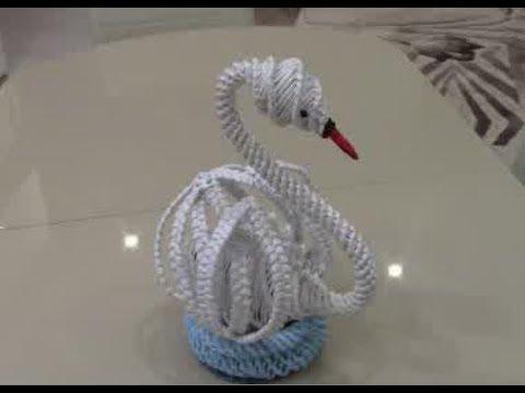ЛЕБЕДЬ из бумажных трубочек. Спиральное плетение.