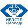 Высшее образование в Краснодаре - СПб ИВЭСЭП