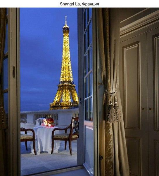 Крутые отели, в которых хочется оказаться прямо сейчас.