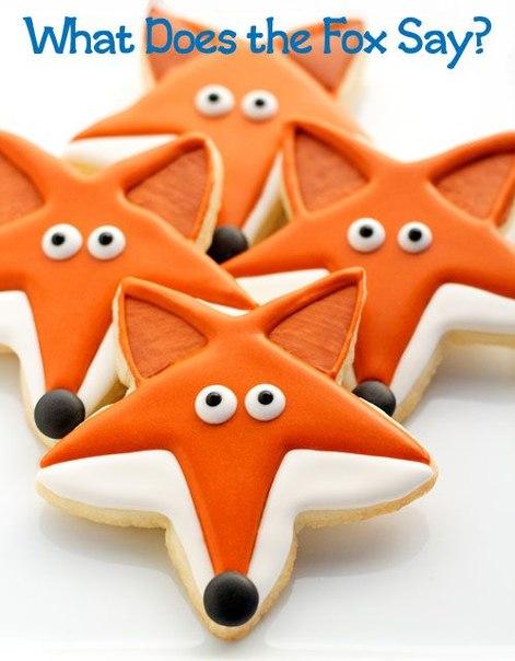 Печенье - лисички *используется фломастер с пищевым красителем
