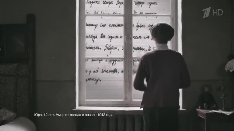 Голоса Фильм Екатерины Гордеевой Часть 1 я