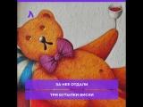 Икона Павла Дурова и картины за бухло | АКУЛА
