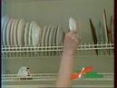 Рекламный блок (РТР (Беларусь), 20.09.2000) 4