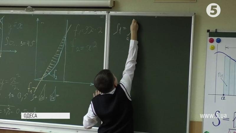 Школяр з Одеси претендує на звання наймолодшого викладача математичного аналізу в Україні