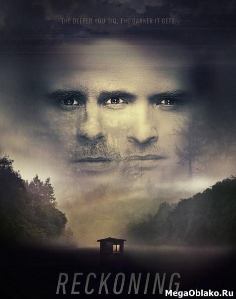 Расплата (1 сезон: 1-10 серии из 10) / Reckoning / 2019 / ПМ (IVI) / WEB-DLRip + WEB-DL (1080p)