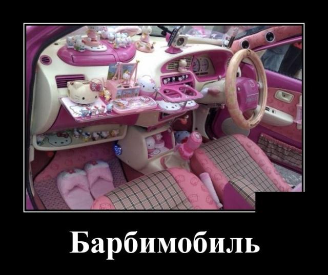 http://pp.userapi.com/c848536/v848536532/1d2b17/cDHkXeYrwQo.jpg