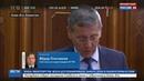Новости на Россия 24 • События в Алма-Ате: Назарбаев созвал экстренное заседание Совбеза