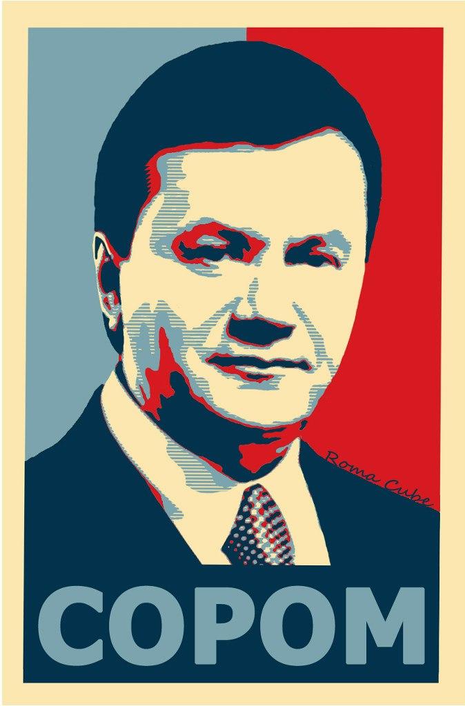 Янукович в Китае сходил на экскурсию в Музей терракотовой армии императора Цинь Шихуан-ди - Цензор.НЕТ 2192