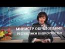 ВидеоОтчет по Олимпиаде Информационная Безопасность Апрель 2018