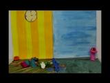 Мультфильм из пластилина ГАЮ 2018 4 смена