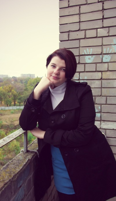 Viktoria Lipovenko, 19 апреля 1994, Днепродзержинск, id43546735