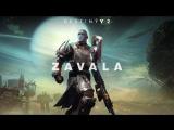 Destiny 2 — знакомьтесь: коммандер Завала