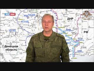Почему ВСУ опять не напали в дату о которой говорил Басурин?