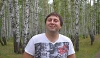 Артем Гуров, 2 декабря 1981, Чебаркуль, id181222150