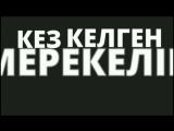 Nur Records рекламный ролик