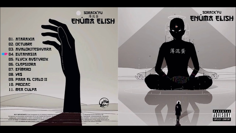 Sorack'Fu - Enûma Elish (FULL ALBUM)