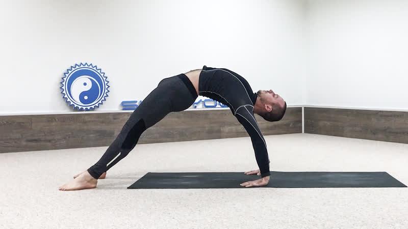 Йога / Yoga flow motivation 8