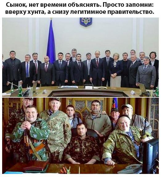 Террористы активизировались в районе аэропорта Донецка. Воины отбили 12 атак, враг сбежал с поля боя, - штаб АТО - Цензор.НЕТ 6531