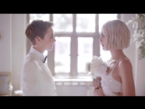 Кара Делевинь  Cara Delevingne  A Bride Less Ordinary  British Vogue
