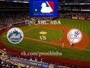 MLB 2018 New York Mets vs New York Yankees