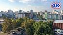 Blokovi, Novi Beograd 4K