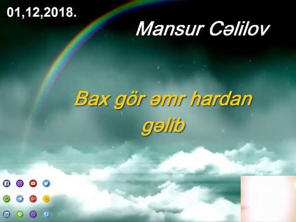 Mansur Cəlilov-Bax gör əmr hardan gəlib.(Kürdəmir. 01,12,2018)