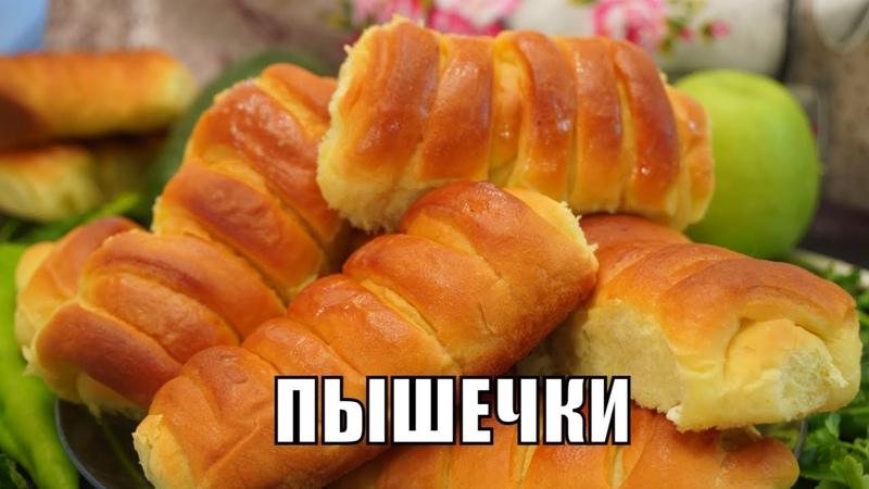 Вкусные булочки с начинкой Пышечки! Одна добавка и выпечка супер!