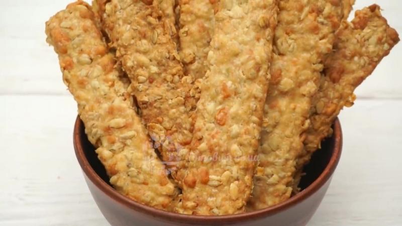 Вкусные, хрустящие сырные палочки