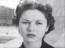 Любовь и слёзы. 1956 г. Египет