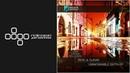 Deng Slavak Unattainable Depth Arno Dirisio Remix Massive Harmony Records